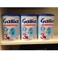 Gallia Lait Croissance(start 12months to 3 years)package(6*800g)